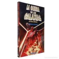 Libros de segunda mano: LA GUERRA DE LAS GALAXIAS / STAR WARS / EP. V EL IMPERIO CONTRAATACA / DONALD F. GLUT 1980 / MR 1994. Lote 206930370