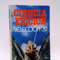 Libros de segunda mano: CIENCIA FICCIÓN SELECCIÓN 32. (VVAA) BRUGUERA, LIBRO AMIGO 542, 1977. Lote 128354078