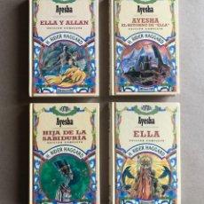 Libros de segunda mano: AYESHA. LOTE DE 4 LIBROS DE H. RIDER HAGGAR. ED. EDICOMUNICACION, 1996.. Lote 128451563