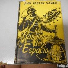 Libros de segunda mano: LOS CABALLEROS DEL ESPACIO - JEAN GASTON VANDEL - COLECCION ATOMICA. Lote 128959539