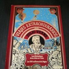 Libros de segunda mano: JULIO VERNE - LAS TRIBULACIONES DE UN CHINO EN CHINA / LOS 500 MILLONES DE LA BEGUN - 1982. Lote 129678910
