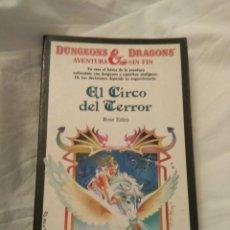 Libros de segunda mano: DUNGEONS AND DRAGONS AVENTURA SIN FIN N°18. Lote 131354742