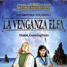 Libros de segunda mano: LA VENGANZA ELFA - ELAINE CUNNINGHAM - COLECCIÓN REINOS OLVIDADOS --REF-5ELLCAR. Lote 132307750