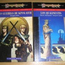 Libros de segunda mano: LAS GUERRAS DE KINSLAYER + LOS QUALINESTIS (LAS NACIONES ÉLFICAS VOLS. 2 Y 3) DRAGONLANCE. Lote 133672170
