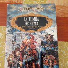 Libros de segunda mano: DRAGONLANCE VOL.2 LA TUMBA DE HUMA. Lote 133696110