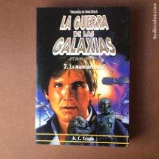Libros de segunda mano: LA MANIOBRA HUTT TRILOGIA DE HAN SOLO 2 STAR WARS -- GUERRA DE LAS GALAXIAS - MARTINEZ ROCA. Lote 138948558