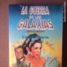 Livros em segunda mão: STAR WARS EL CORTEJO DE LA PRINCESA LEIA LA GUERRA LAS GALAXIAS ED.MARTINEZ ROCA. Lote 139000850