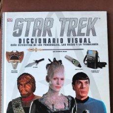 Libros de segunda mano: STAR TREK DICCIONARIO VISUAL GUÍA DEFINITIVA DE LOS PERSONAJES, LAS RAZAS Y LA TECNOLOGÍA. TAPA DURA. Lote 141278862