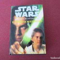 Libros de segunda mano: STAR WARS CIENCIA FICCION EL PLANETA MISTERIOSO MARTINEZ ROCA GREG BEAR GUERRA DE LAS GALAXIAS. Lote 139604842