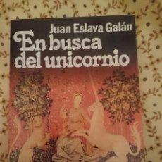 Libros de segunda mano: EN BUSCA DEL UNICORNIO - JUAN ESLAVA GALAN. Lote 139680678