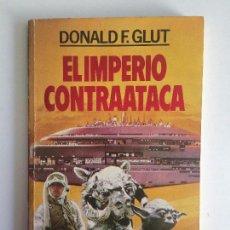 Libros de segunda mano: TRILOGIA STAR WARS: EDICION SUDAMERICA OVEJA NEGRA - KAHN- GLUT - BEST SELLERS. Lote 141812226