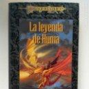 Libros de segunda mano: LA LEYENDA DE HUMA - HÉROES DE LA DRAGONLANCE VOLUMEN 1. Lote 145118362