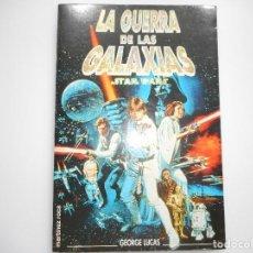 Libros de segunda mano: GEORGE LUCAS LA GUERRA DE LAS GALAXIAS Y91651. Lote 145590894