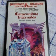 Libros de segunda mano: DUNGEONS & DRAGONS. AVENTURA SIN FIN. CATACUMBAS INFERNALES. MARGARET BALDWIN WEIS.. Lote 145766050