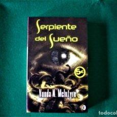 Libros de segunda mano: SERPIENTE DEL SUEÑO - VONDA N. MCINTYRE - EDICIONES B - BYBLOS - AÑO 2007. Lote 146283490