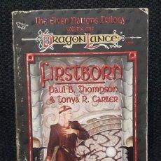 Libros de segunda mano: DRAGONLANCE - FIRSTBORN - LIBRO - TAPA BLANDA - USA - FANTASIA. Lote 146910338