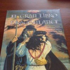 Libros de segunda mano: EL GRAN LIBRO DE LA DRAGONLANCE. EDICIÓN DE MARY KIRCHOFF. Lote 147335793