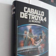 Libros de segunda mano: CABALLO DE TROYA 4 . J.J. BENITEZ. CIRCULO DE LECTORES. Lote 148283066