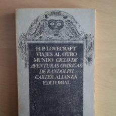Libros de segunda mano: LOVECRAFT - VIAJES AL OTRO MUNDO -. Lote 148789008