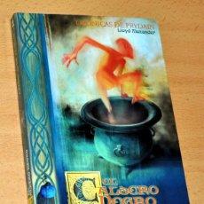 Libros de segunda mano: CRÓNICAS DE PRYDAIN: EL CALDERO NEGRO - DE LLOYD ALEXANDER - EDITORIAL ALFAGUARA - AÑO 2002. Lote 150746990