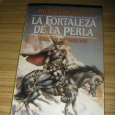Libros de segunda mano: LA FORTALEZA DE LA PERLA (MICHAEL MOORCOCK) MARTÍNEZ ROCA FANTASY Nº 35 - ELRIC DE MELNIBONÉ. Lote 151559478