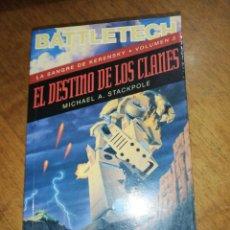 Libros de segunda mano: MICHAEL A. STACKPOLE, EL DESIERTO DE LOS CLANES. Lote 152586642