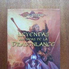 Libros de segunda mano: LEYENDAS ANOTADAS DE LA DRAGONLANCE, MARGARET WEIS, TRACY HICKMAN, CIRCULO DE LECTORES, 2005. Lote 152594538