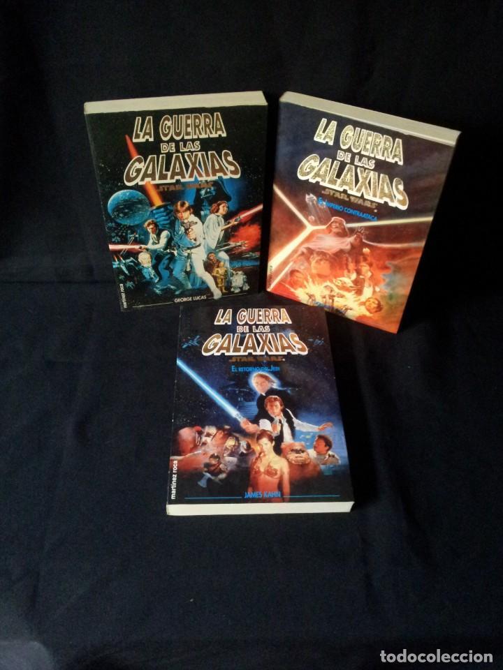 TRILOGIA DE LA GUERRA DE LAS GALAXIAS, STAR WARS - MARTINEZ ROCA 1994 (Libros de Segunda Mano (posteriores a 1936) - Literatura - Narrativa - Ciencia Ficción y Fantasía)