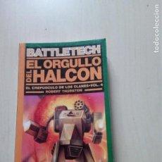 Libros de segunda mano: EL ORGULLO DEL HALCÓN. EL CREPÚSCULO DE LOS CLANES VOL4. BATTLETECH. ROBERT THURSTON. Lote 155558358