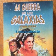 Libros de segunda mano: LA GUERRA DE LAS GALAXIAS, STAR WARS EL CORTEJO DE LA PRINCESA LEIA, DAVE WOLVERTON MARTINEZ ROCA. Lote 155700582