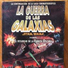 Libros de segunda mano: LA GUERRA DE LAS GALAXIAS, STAR WARS EL RESURGIR DE LA FUERZA OSCURA, VOLUMEN 1, TIMOTHY ZAHN,. Lote 155701094