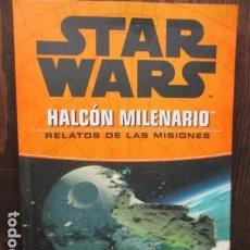 Libros de segunda mano: STAR WARS - HALCON MILENARIO - RELATOS DE LAS MISIONES - COMO NUEVO. Lote 155701430