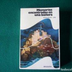 Libros de segunda mano: MEMORIAS ENCONTRADAS EN UNA BAÑERA - STANISLAW LEM - BRUGUERA - AÑO 1977. Lote 162953238