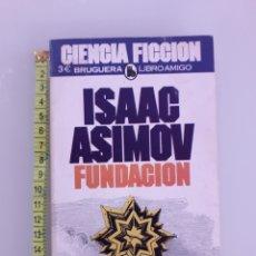 Libros de segunda mano: FUNDACIÓN - ISAAC ASIMOV. Lote 163851444
