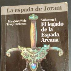 Libros de segunda mano: EL LEGADO DE LA ESPADA ARCANA. Lote 165362236