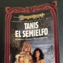 Libros de segunda mano: TANIS ,EL SEMIELFO. Lote 165661122