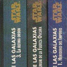 Libros de segunda mano: TIMOTHY ZAHN. LA GUERRA DE LAS GALAXIAS. STAR WARS. TRILOGIA. MARTINEZ ROCA. Lote 165693166