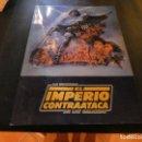 Libros de segunda mano: LIBRO SOBRE LA PELICULA STAR WARS EL IMPERIO CONTRAATACA 1980 FORUM PESA 215 GRAMOS. Lote 166337722