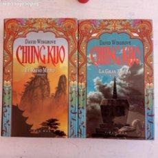 Libros de segunda mano: CHUNGKUO 1 Y 2 - DAVID WINGROVE -EL REINO MEDIO - LA GRAN RUEDA - TIMUN MAS 1991. Lote 167629080