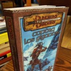Libros de segunda mano: CONTRA LOS GIGANTES. RU EMERSON. DUNGEONS AND DRAGONS. Lote 168483782