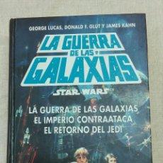 Libros de segunda mano: LA GUERRA DE LAS GALAXIAS. Lote 168616998