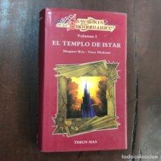 Libros de segunda mano: EL TEMPLO DE ISTAR. VOLUMEN I - MARGARET WEIS; TRACY HICKMAN. Lote 168931698