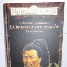 Libros de segunda mano: REINOS OLVIDADOS-EL IMPERIO-VOL.II-LA MURALLA DEL DRAGON-TROY DENNING. Lote 39025803