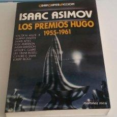 Libri di seconda mano: LOS PREMIOS HUGO 1955-1961. Lote 171444624