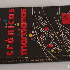 Libros de segunda mano: CRÓNICAS MARCIANAS / BRADBURY, RAY (1 ED. EN ESPAÑOL; Nº 1 DE LA COL. DE MINOTAURO). Lote 172240748