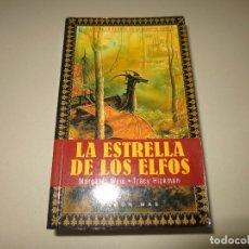 Libros de segunda mano: FANTASIA TIMUN MAS WEIS HICKMAN CICLO PUERTA DE LA MUERTE LA ESTRELLA DE LOS ELFOS. Lote 174014148