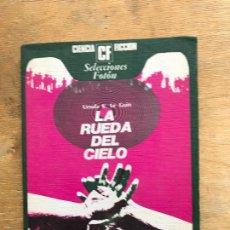 Libros de segunda mano: LA RUEDA DEL CIELO. ÚRSULA K. LE GUIN.. Lote 174224110