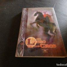 Libros de segunda mano: MENOS DE 500 GRAMOS CRONICAS DE PRYDAIN EL LIBRO DE LOS TRES. Lote 178903550