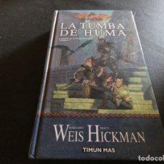 Libros de segunda mano: PESA MAS DE 500 GRAMOS DRANGON LANCE LA TUMBA DE HUMA MARGARET WEIS. Lote 178905613