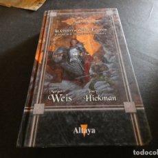 Libros de segunda mano: PESA MAS DE 500 GRAMOS LEYENDAS DE LA DRAGON LANCE VOLUMEN 2 MARGARET WEIS. Lote 178905706